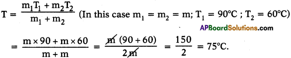 AP SSC 10th Class Physics Solutions Chapter 1 Heat 12
