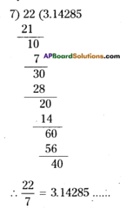 AP Board 9th Class Maths Solutions Chapter 1 Real Numbers Ex 1.1 8