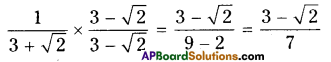 AP Board 9th Class Maths Solutions Chapter 1 Real Numbers Ex 1.4 1