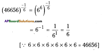 AP Board 9th Class Maths Solutions Chapter 1 Real Numbers Ex 1.4 11