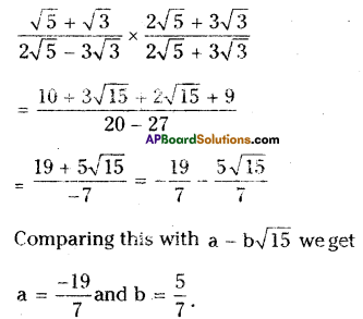 AP Board 9th Class Maths Solutions Chapter 1 Real Numbers Ex 1.4 13