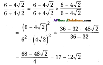 AP Board 9th Class Maths Solutions Chapter 1 Real Numbers Ex 1.4 6