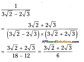 AP Board 9th Class Maths Solutions Chapter 1 Real Numbers Ex 1.4 8