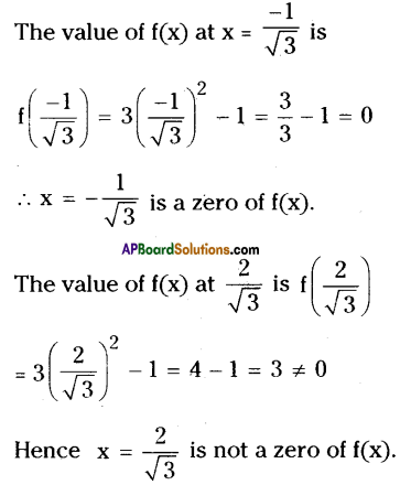 AP Board 9th Class Maths Solutions Chapter 2 Polynomials and Factorisation Ex 2.2 2