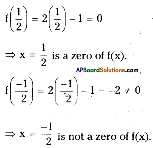 AP Board 9th Class Maths Solutions Chapter 2 Polynomials and Factorisation Ex 2.2 3