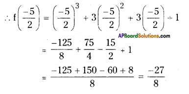 AP Board 9th Class Maths Solutions Chapter 2 Polynomials and Factorisation Ex 2.3 2