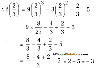 AP Board 9th Class Maths Solutions Chapter 2 Polynomials and Factorisation Ex 2.3 4
