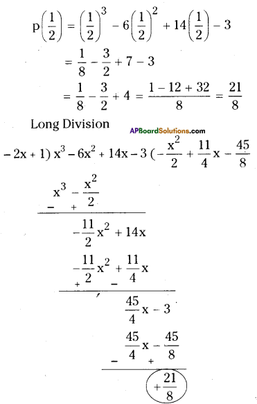 AP Board 9th Class Maths Solutions Chapter 2 Polynomials and Factorisation Ex 2.3 6
