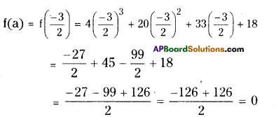AP Board 9th Class Maths Solutions Chapter 2 Polynomials and Factorisation Ex 2.4 2