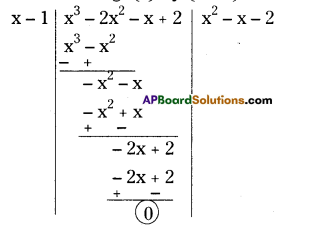 AP Board 9th Class Maths Solutions Chapter 2 Polynomials and Factorisation Ex 2.4 4