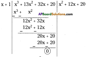 AP Board 9th Class Maths Solutions Chapter 2 Polynomials and Factorisation Ex 2.4 6