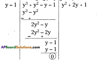 AP Board 9th Class Maths Solutions Chapter 2 Polynomials and Factorisation Ex 2.4 7