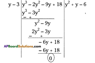 AP Board 9th Class Maths Solutions Chapter 2 Polynomials and Factorisation Ex 2.4 8