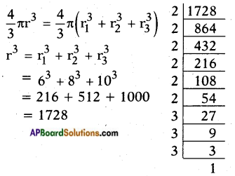 AP SSC 10th Class Maths Solutions Chapter 10 Mensuration Ex 10.4 3