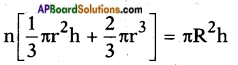 AP SSC 10th Class Maths Solutions Chapter 10 Mensuration Ex 10.4 6