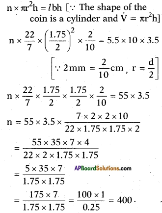 AP SSC 10th Class Maths Solutions Chapter 10 Mensuration Ex 10.4 7