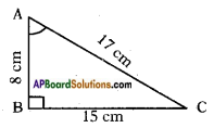 AP SSC 10th Class Maths Solutions Chapter 11 Trigonometry Ex 11.1 1