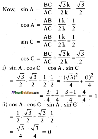 AP SSC 10th Class Maths Solutions Chapter 11 Trigonometry Ex 11.1 11
