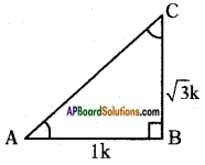 AP SSC 10th Class Maths Solutions Chapter 11 Trigonometry Ex 11.1 12a