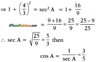 AP SSC 10th Class Maths Solutions Chapter 11 Trigonometry Ex 11.1 5