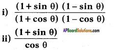 AP SSC 10th Class Maths Solutions Chapter 11 Trigonometry Ex 11.1 7