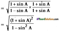AP SSC 10th Class Maths Solutions Chapter 11 Trigonometry Ex 11.4 3