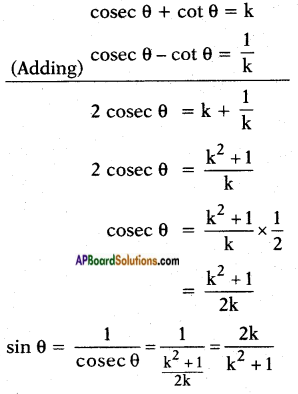 AP SSC 10th Class Maths Solutions Chapter 11 Trigonometry Ex 11.4 7