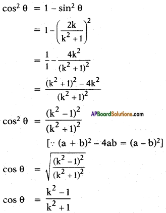 AP SSC 10th Class Maths Solutions Chapter 11 Trigonometry Ex 11.4 8