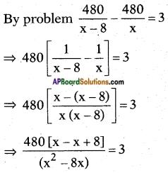 AP SSC 10th Class Maths Solutions Chapter 5 Quadratic Equations Ex 5.1 1