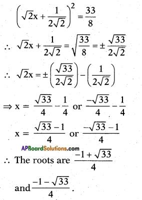 AP SSC 10th Class Maths Solutions Chapter 5 Quadratic Equations Ex 5.3 2
