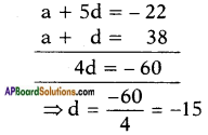 AP SSC 10th Class Maths Solutions Chapter 6 Progressions Ex 6.2 5