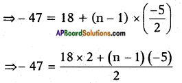 AP SSC 10th Class Maths Solutions Chapter 6 Progressions Ex 6.2 6