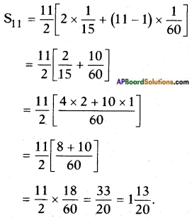 AP SSC 10th Class Maths Solutions Chapter 6 Progressions Ex 6.3 1