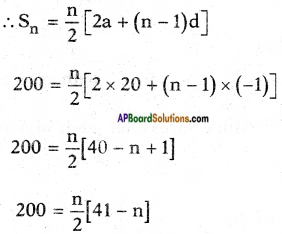 AP SSC 10th Class Maths Solutions Chapter 6 Progressions Ex 6.3 13