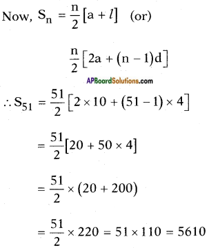 AP SSC 10th Class Maths Solutions Chapter 6 Progressions Ex 6.3 5