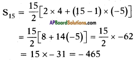 AP SSC 10th Class Maths Solutions Chapter 6 Progressions Ex 6.3 9