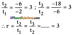 AP SSC 10th Class Maths Solutions Chapter 6 Progressions Ex 6.4 11