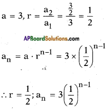 AP SSC 10th Class Maths Solutions Chapter 6 Progressions Ex 6.5 1