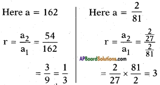 AP SSC 10th Class Maths Solutions Chapter 6 Progressions Ex 6.5 10
