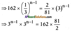 AP SSC 10th Class Maths Solutions Chapter 6 Progressions Ex 6.5 11