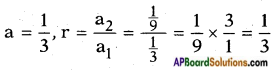 AP SSC 10th Class Maths Solutions Chapter 6 Progressions Ex 6.5 5