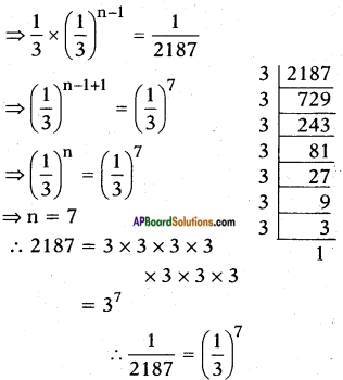AP SSC 10th Class Maths Solutions Chapter 6 Progressions Ex 6.5 6