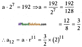 AP SSC 10th Class Maths Solutions Chapter 6 Progressions Ex 6.5 7