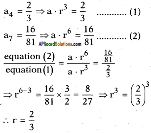 AP SSC 10th Class Maths Solutions Chapter 6 Progressions Ex 6.5 8