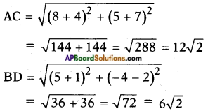 AP SSC 10th Class Maths Solutions Chapter 7 Coordinate Geometry Ex 7.1 11