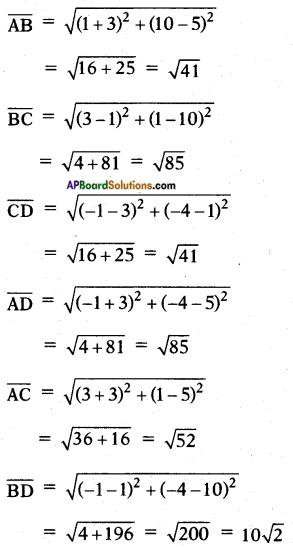 AP SSC 10th Class Maths Solutions Chapter 7 Coordinate Geometry Ex 7.1 13