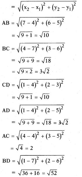 AP SSC 10th Class Maths Solutions Chapter 7 Coordinate Geometry Ex 7.1 14