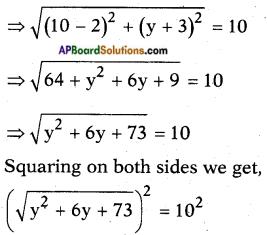AP SSC 10th Class Maths Solutions Chapter 7 Coordinate Geometry Ex 7.1 16