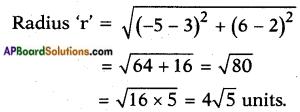 AP SSC 10th Class Maths Solutions Chapter 7 Coordinate Geometry Ex 7.1 17