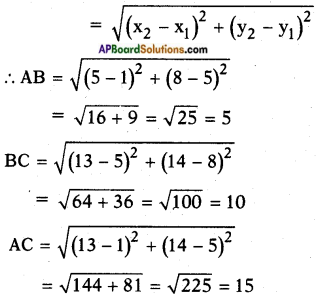 AP SSC 10th Class Maths Solutions Chapter 7 Coordinate Geometry Ex 7.1 19